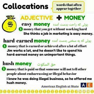 چند عبارت در مورد پول